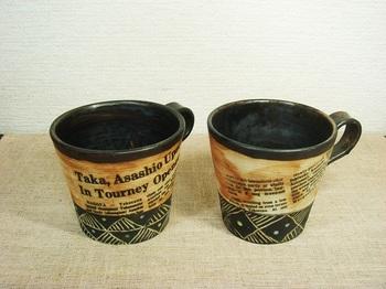 アンティーク調のペアのカップ(黒マット)1.jpg