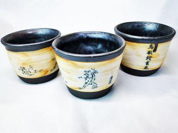 鳥獣戯画フリーカップ(アンティーク調)A-11.JPG