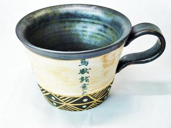 鳥獣戯画マグカップ(アンティーク調)1.JPG