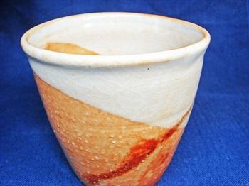 紅志野フリーカップ2.jpg