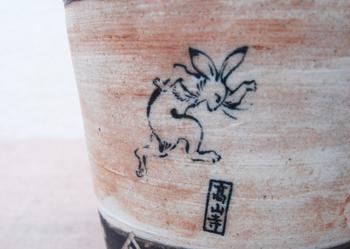鳥獣戯画コーヒーカップ2.png